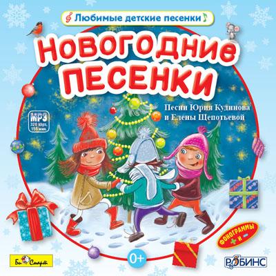 Детские комбинезоны зимние на год и два