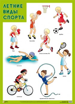 Расписание для фитнеса